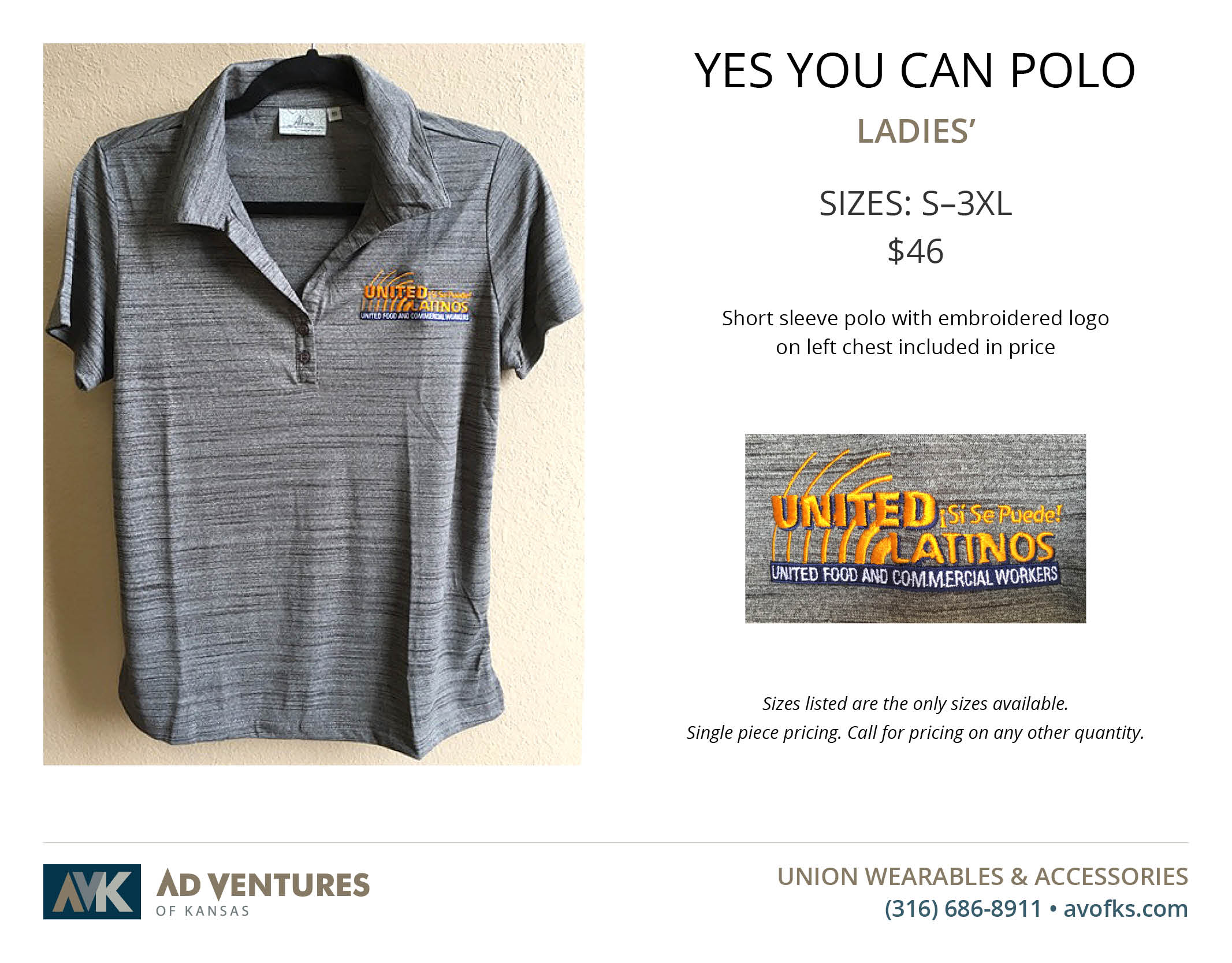 yes you can ladies polo