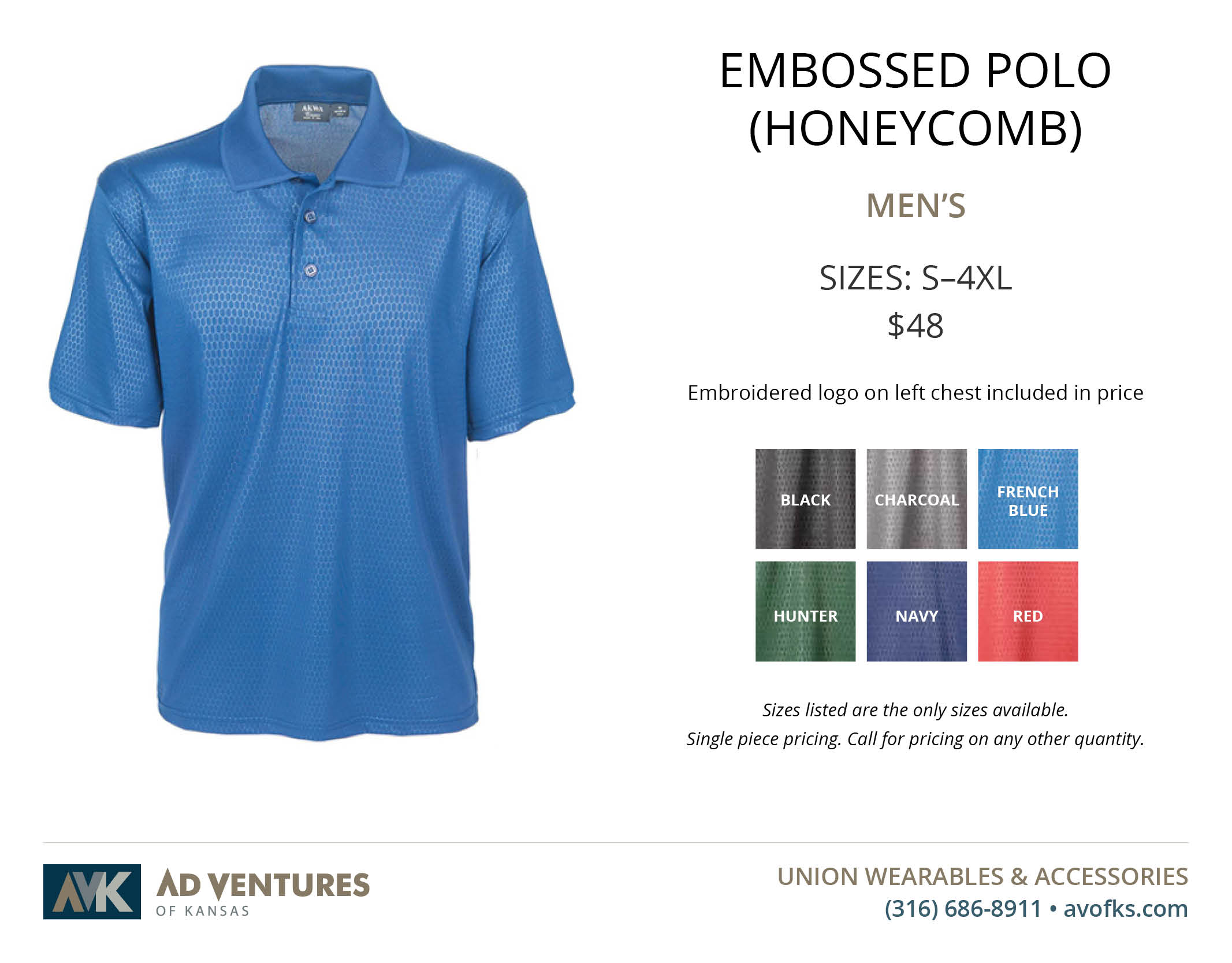 mens embossed polo honeycomb