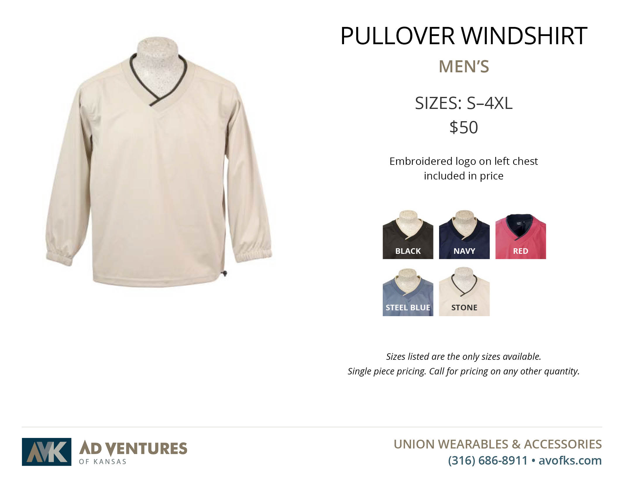 mens pullover windshirt