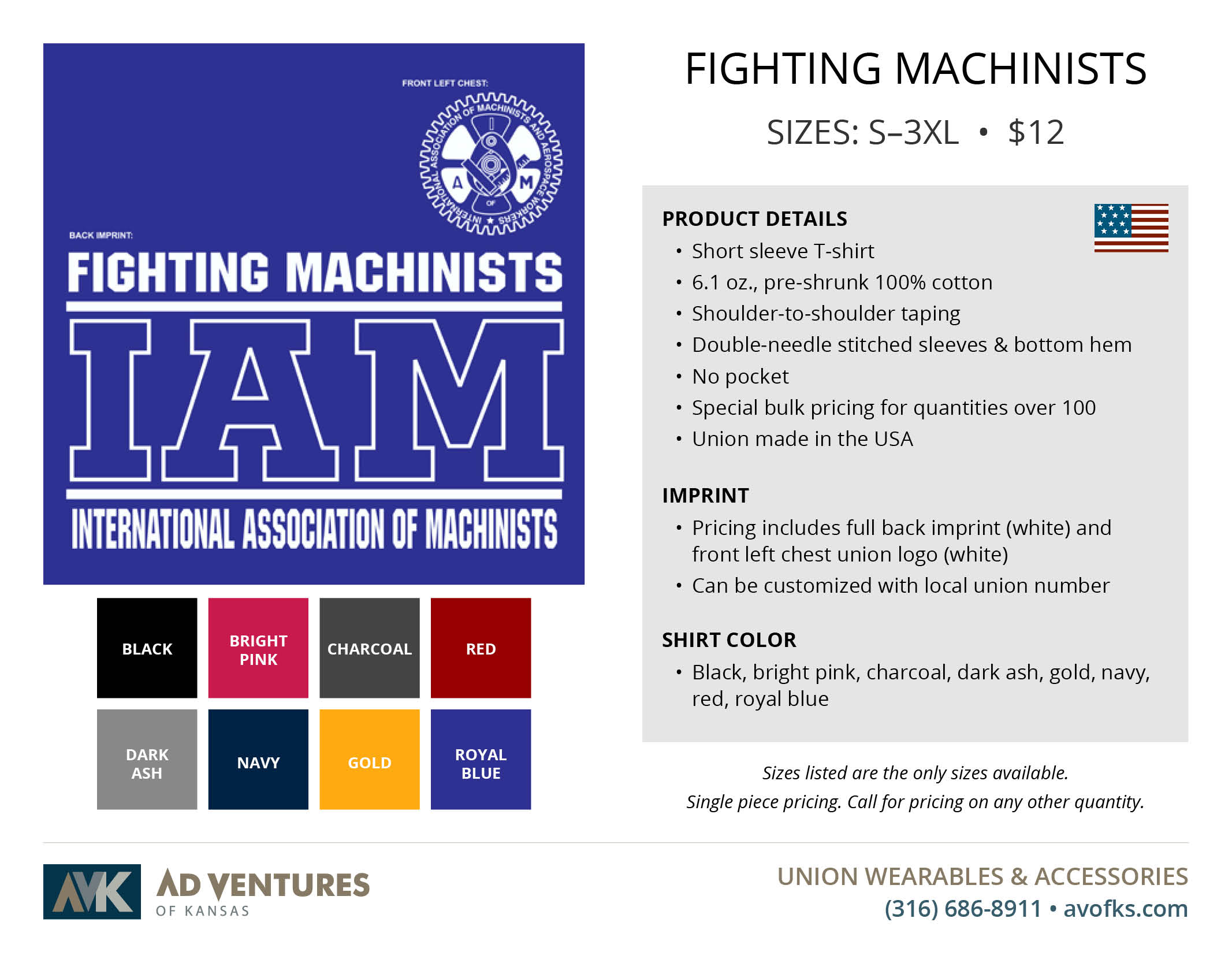 fighting machinists